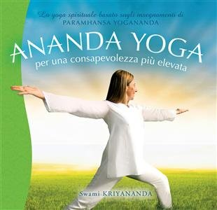 Ananda Yoga (eBook)