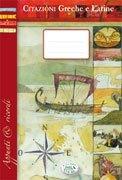 Appunti & Ricordi - Citazioni Greche e Latine