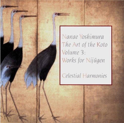The Art of the Koto - Volume 3