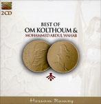 Best of Om Kolthoum & Mohammed Abdul Wahab (doppio CD)