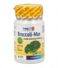 Broccoli Max