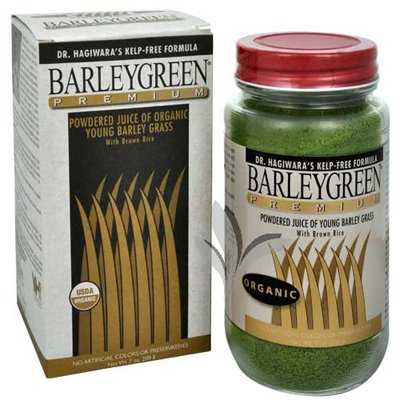 Barley Green Premium - 280 compresse