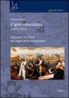 Cipro Veneziana (1473-1571)