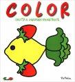 Color Frutta e Verdura Divertente - Rosso