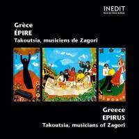 Greece - Epirus