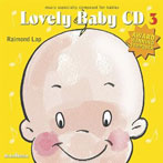 Lovely Baby 3