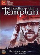 Il Codice dei Templari - DVD