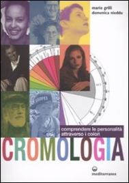 Cromologia