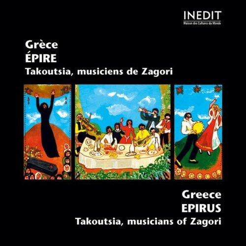 Greece - Epirus - Musicians of Zagori