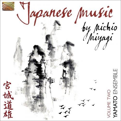 Japanese Music Vol. 2