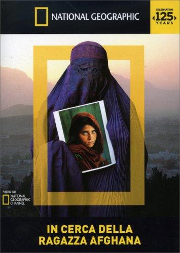 In Cerca della Ragazza Afghana - DVD