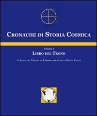 Cronache di Storia Cosmica