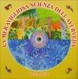 Decoder - La Meravigliosa Scienza dell'Ayurveda