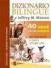 Dizionario Bilingue (eBook)
