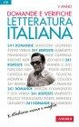 Domande e Verifiche: Letteratura Italiana (eBook)