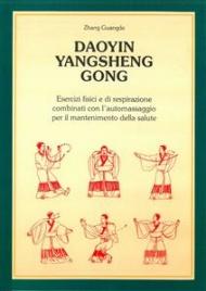 Daoyin YangSheng Gogn (eBook)