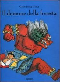 Il Demone della Foresta