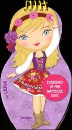 Disegno le Mie Bambole Russe con Lena