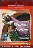 Videocorso di Danza del Ventre Vol.2 - DVD