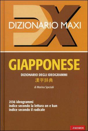 Dizionario Maxi Giapponese
