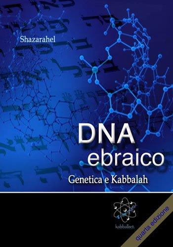 DNA Ebraico (eBook)