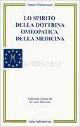 Lo Spirito della Dottrina Omeopatica della Medicina