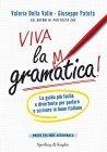 Viva la Grammatica! (eBook)