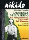 L'Essenza dell'Aikido