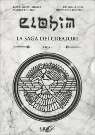 Elohim - Il Cofanetto - Arca 1