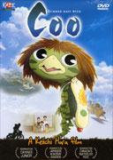 Un'Estate con Coo - DVD