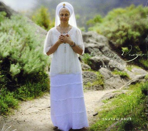 Evening Prayer - Kirtan Sohila