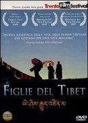 Figlie del Tibet - DVD