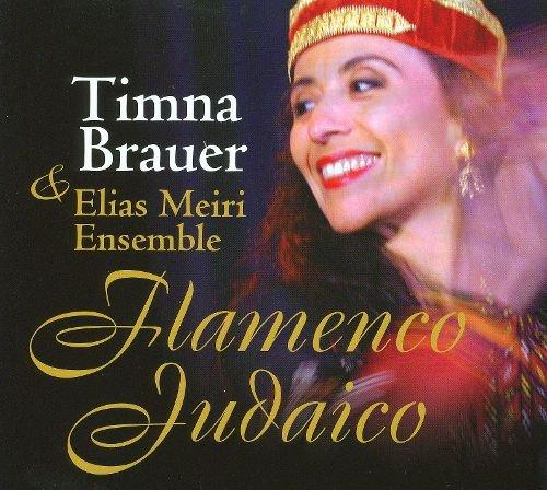Flamenco Judaico