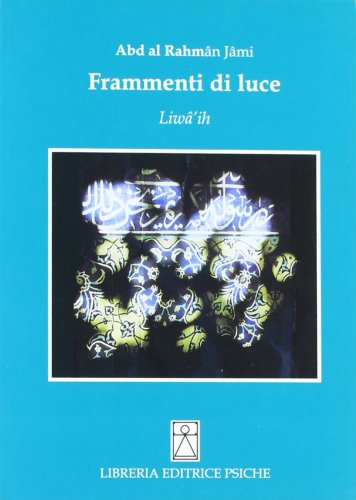 Frammenti di Luce