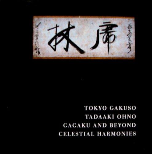 Gagaku and Beyond
