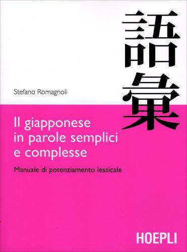 Il Giapponese in Parole Semplici e Complesse