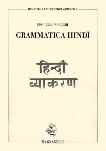Grammatica Hindi