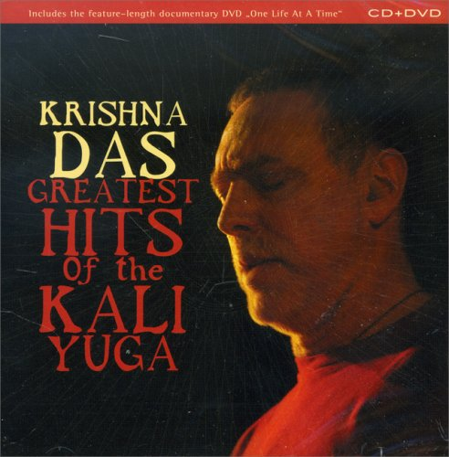 Greatest Hits of the Kali Yuga - CD + DVD
