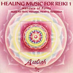 Healing Music for Reiki 1