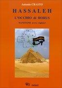 Hassaleh l'Occhio di Horus