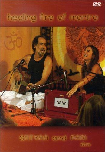 Healing Fire of Mantra Live - DVD