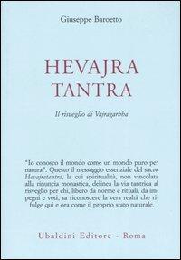 Hevajra Tantra