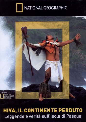 Hiva, Il Continente Perduto - DVD