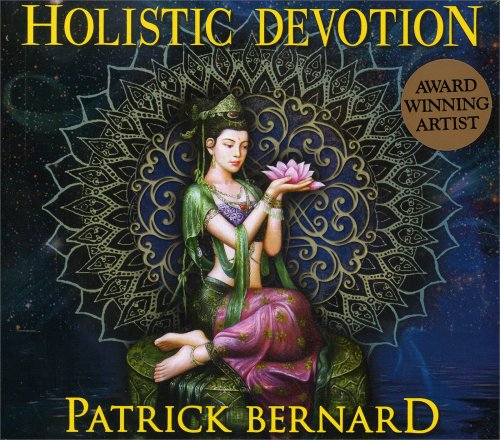 Holistic Devotion