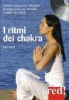 I Ritmi dei Chakra