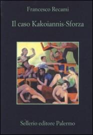 Il Caso Kakoiannis-Sforza