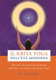 Il Kriya Yoga nell'Età Moderna (eBook)