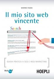Il Mio Sito Web Vincente (eBook)