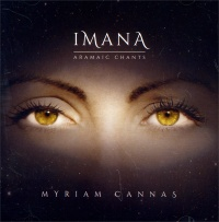 Imana