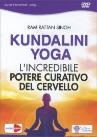 Kundalini Yoga (Videocorso in DVD) Edizione 2013